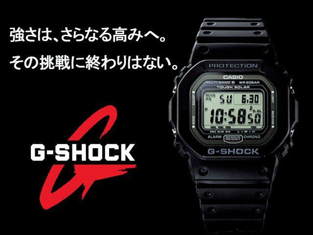 G-SHOCK|Gショック|イメージ写真